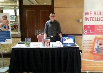 Julian Wan - Education Consultant